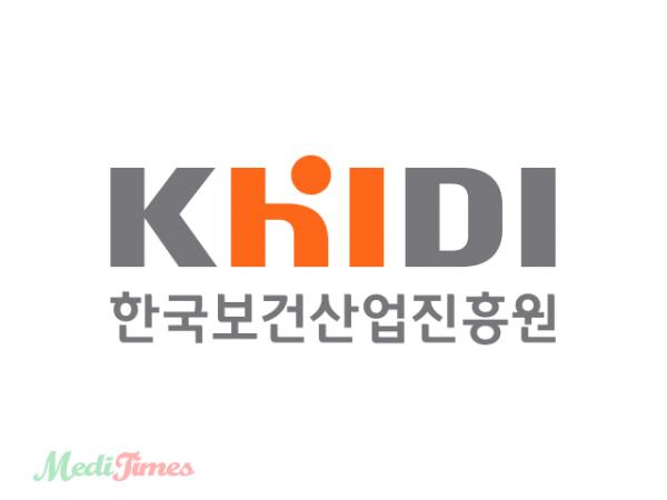한국보건산업진흥원2.png