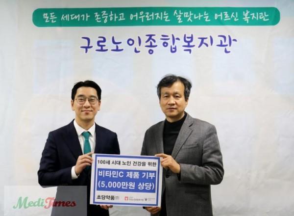 초당약품_사회공헌.jpg