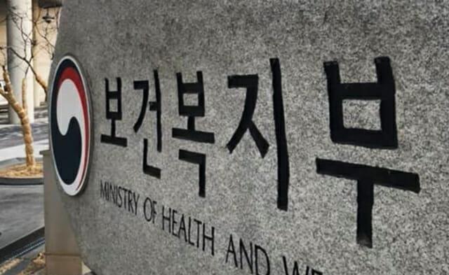제3차 첨단재생의료실시기관 지정 신청 공고