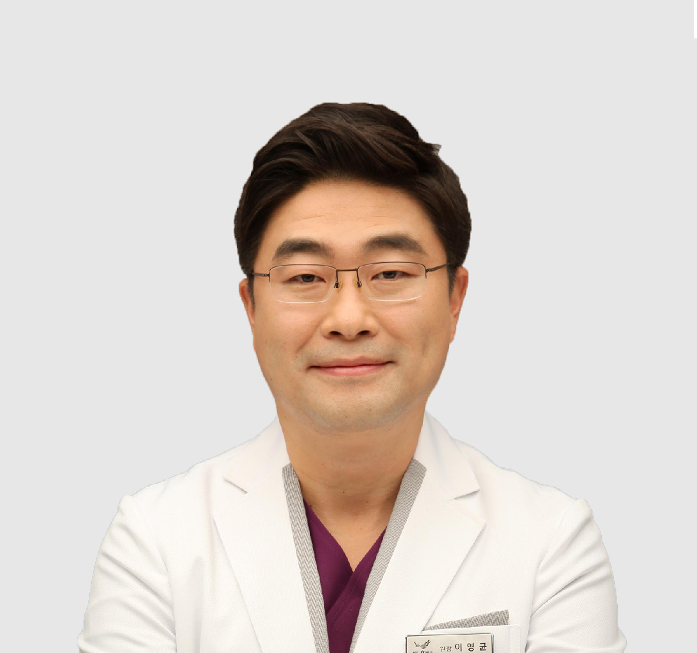정형외과 부문 서울휴병원 이영균 명의