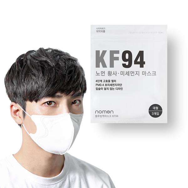 식약처장, 마스크 필터 제조업체 현장 점검