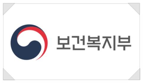 범정부 실무추진위원회, 코로나19 백신 개발 기업 현장방문