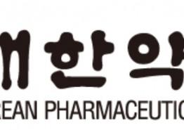 보건의약단체, '문케어 추진'  개선 사항 촉구