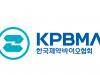 """제약바이오협회장 선임 연기돼… 이사장단 """"논의가 더 필요하다"""""""