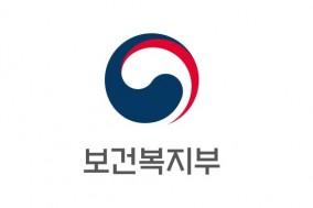 보건복지부, 결핵 '피내용백신' 국내공급 재개 날짜 공개