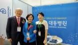 대동병원, 2018 부산의료관광산업 해외특별전 참가