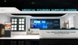 한국 의료관광 교두보 안내센터, 인천공항서 개소!