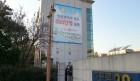 인천시, OECD 세계포럼 중 해외의료 홍보관 운영한다