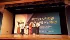 대동병원, 전국영양사학술대회 '논문 포스터 우수상' 수상