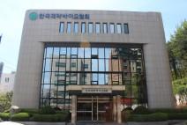 한국-우즈벡, 제약산업 발전 및 협력 도모한다!