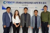 서울대병원 이승훈 교수, 바이오벤처 40억 투자 성공