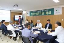 건양대병원 의료기기 중개임상센터 전략자문위원회의 열어