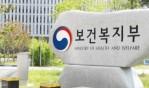 인하대·강원대 등 발달장애인 거점병원 신규 지정