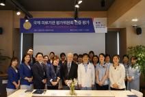 김병준 레다스 흉부외과 JCI 재인증... 세계적 진료 수준 입증