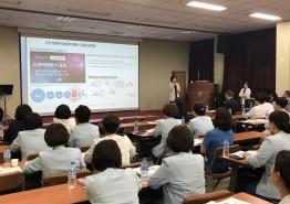 대동병원, 2019 건강보험심사평가원 맞춤형 QI 컨설팅 선정
