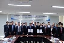원주의료기기테크노밸리-중국 정부, 의료산업 업무협약 체결