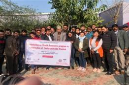 건보공단,「네팔 의료보험 제도구축 지원사업」 이행 착수