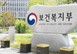 한국-ASEAN 국가 간 보건의료 및 제약산업 협력 확대