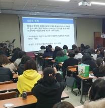 대동병원, 지역 어린이집·유치원 시설장 대상 식중독 예방 특강 개최