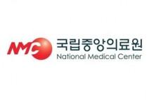 국립중앙의료원 의료기기 노후화 심각해... 환자 안전 문제