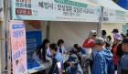 대동병원, 제25회 동래읍성역사축제 의료봉사 참여