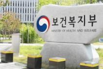 국내 의료산업 위한 국제병원의료산업 박람회 개최
