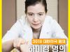 하성한의원,  27년 치료노하우로 눈·귀 질환 특화 진료