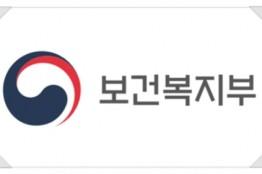 """""""평범한 이웃의 두 얼굴"""" 아동학대 대응체계 강화"""