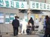 대구의료원·대구동산병원-코로나19 치료'거점병원' 지정