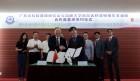 고려대병원, 중국 광동과기연구회와 공동 협력 체결
