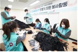 건보공단, 직원은 면 마스크 제작·착용, 보건용 마스크는 기부