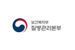 국립보건연구원, 코로나19 백신·치료제 개발 추진